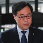 [시사] 김기식의 더미래硏, 국회서 따낸 4천만원 가까운 용역. 속내 들여다보니 충격