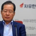 [시사] 홍준표, 지방선거 패배 책임지고 대표직 사퇴 언급