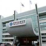 [시사] 자유총연맹, 남북 평양회담 공식 지지 밝혀