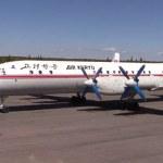 [시사] 북한, 평양 ~ 인천 항공 노선 개설 요구. ICAO 밝혀