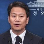 [시사] 청(靑) 떠난 임종석, UAE 특임 외교특별보좌관으로 컴백