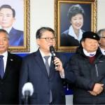 [인터뷰] 대한애국당 조원진 대표 신년 인터뷰