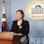 """[시사] 애국당,  """"4·3 선거로 2020 총선 보수우파 승리 확신"""""""