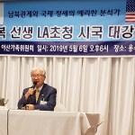 [사회] 일천만이산가족위원회, 이동복 선생 초청 시국강연회