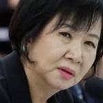 [시사] 손혜원 부(父), 이번엔 대남공작선 월북 논란. 유공자 맞아?