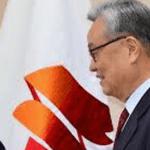 [시사칼럼] 자유한국당 당기(旗)는 보수의 '쇠말뚝'일까?