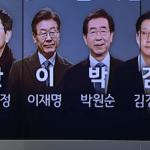 """박원순 사망에 """"안이박김'설 재주목"""