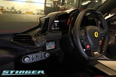 Ferrari 458 with Stinger VIP