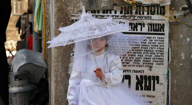purim-costume