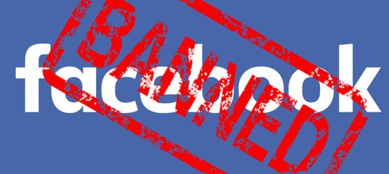 Facebook, ban, social network