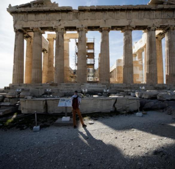 Siturile arheologice