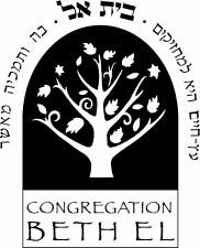 beth_el_logo