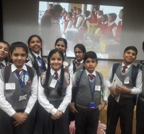 Inter School Science Competition