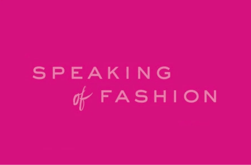 Virtual Speaking of Fashion With Proenza Schouler Vice President, Elizabeth Giardina | Thursday, July 29