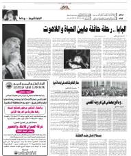 20120319_ahram_05