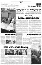 20120319_ahram_06