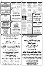20120319_ahram_12