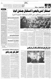 20120320_ahram_03