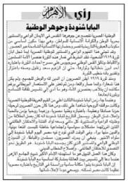 20120320_ahram_04