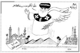 20120320_ahram_07