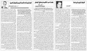 20120320_ahram_08