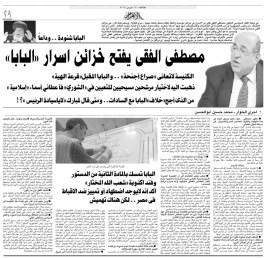 20120320_ahram_11
