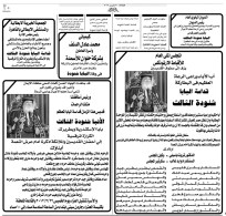 20120320_ahram_13