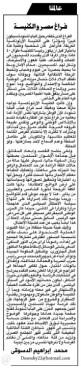 20120321_ahram_02