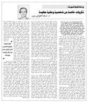 20120321_ahram_05