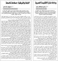 20120321_ahram_06