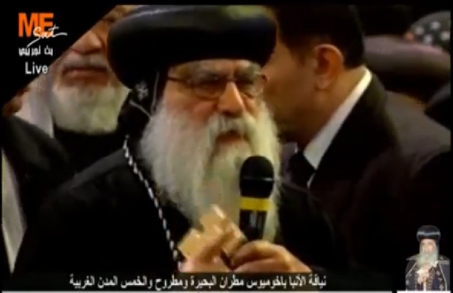 Pope Shenouda Arabic Books Pdf