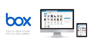 boxのトップページ