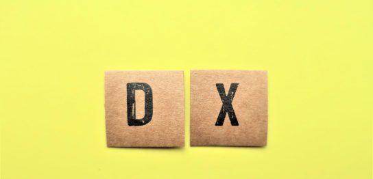 DX 事例 アイキャッチ