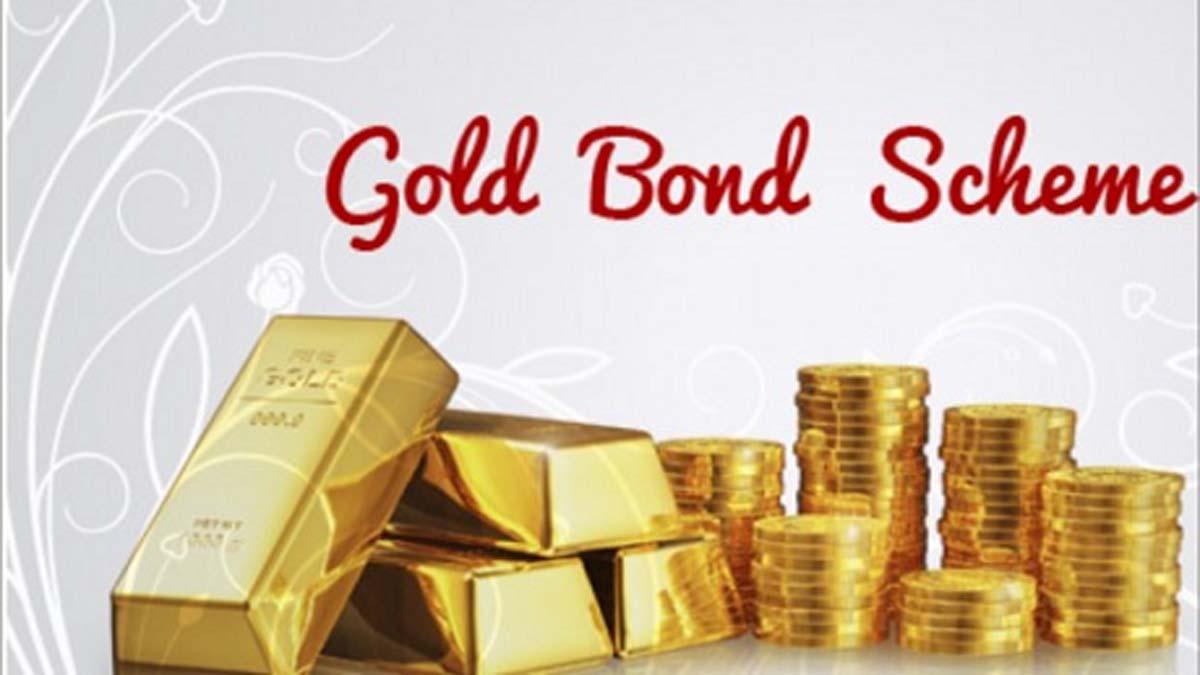 Safe Investment – Zerodha Sovereign Gold Bond Scheme