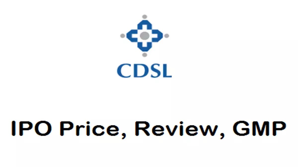 CDSL IPO Review – Price, Grey Market Premium