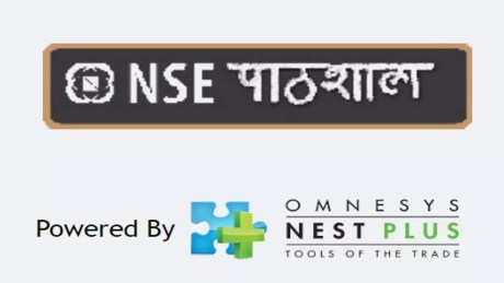 NSE Pathshala Tutorial