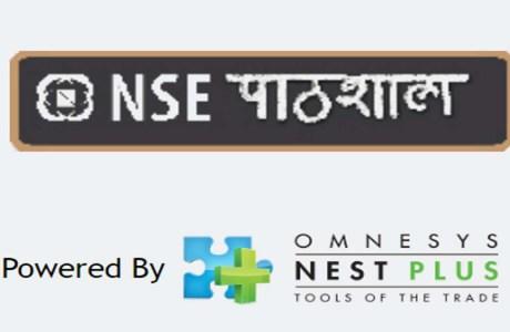 NSE Pathshala Tutorial