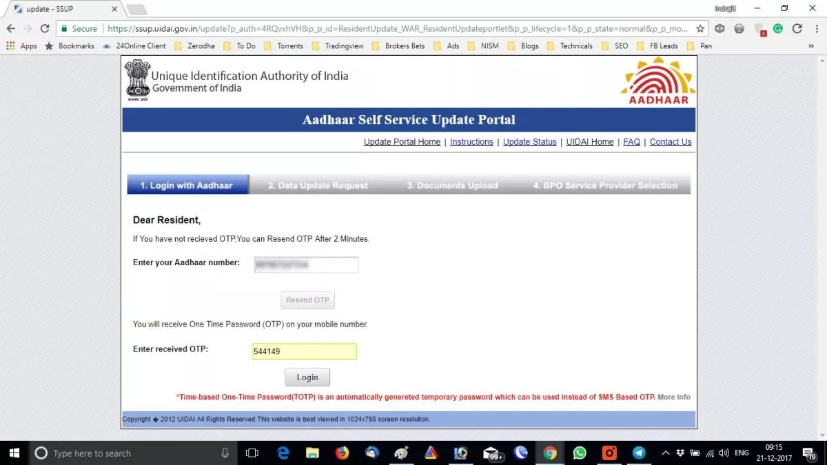 Online Aadhar Card Correction