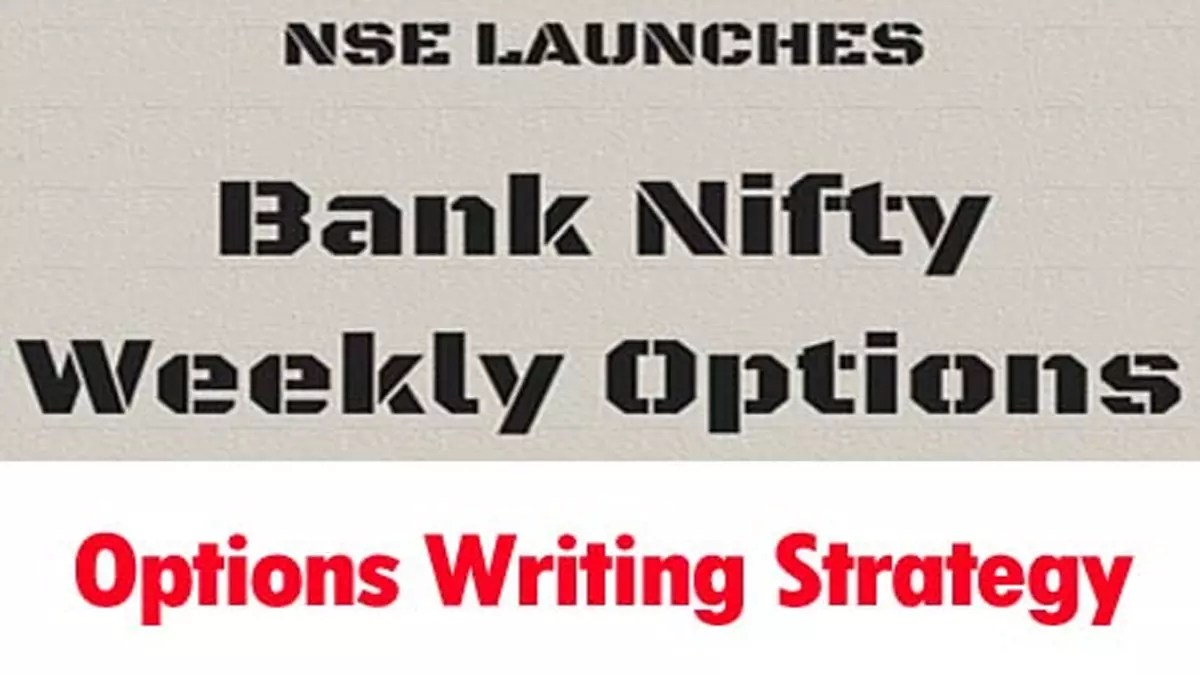 Option trading strategy nse