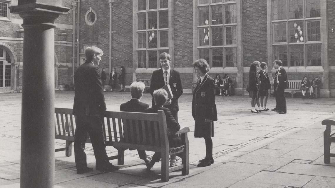 The quad in the 1980s