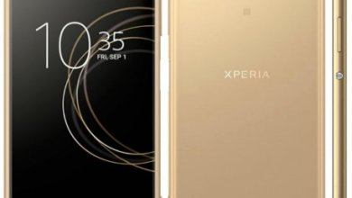 Foto de Stock Rom / Firmware Sony Xperia XA1 G3123 (40.0.A.3.7) Android 7 Nougat (Service Exchange Unit)