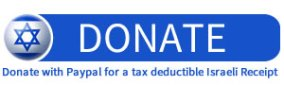 Donate button to Paypal for Israeli Tax Receipt