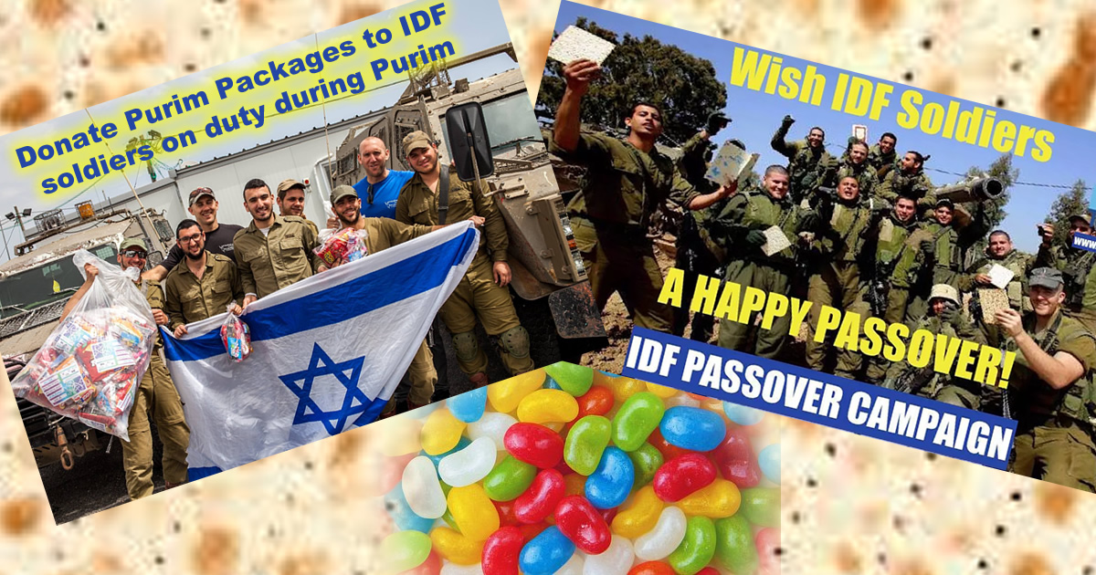 Passover and Purim Gifts to IDF