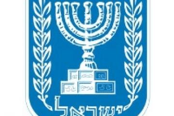 Former MK Rabbi Dov Lipman Endorses Standing Together