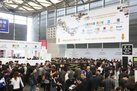 Expo Build China, Shanghai, 2013. Foto: Messe