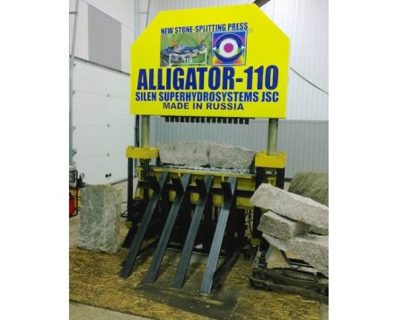 """Silen Superhydrosystems: """"Alligator""""."""
