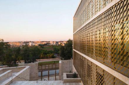 AAU Anastas: palazzo di giustizia nella città di Toulkarem in Palestina.