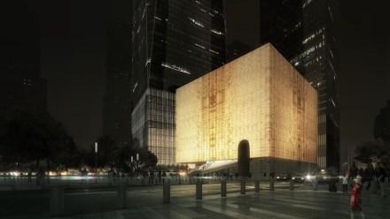 The Ronald O. Perelman Performing Arts Center