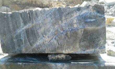 African Gneiss Katuba Blue.