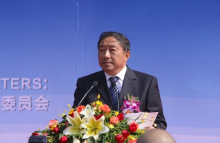 Zou Chuansheng.